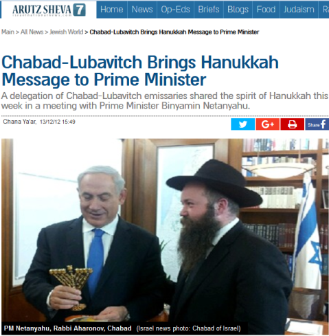 2012-12-13-arutz-sheva_chabad_lubavitch_brings_hanukkah_message_to_prime_minister_jewish_world_news
