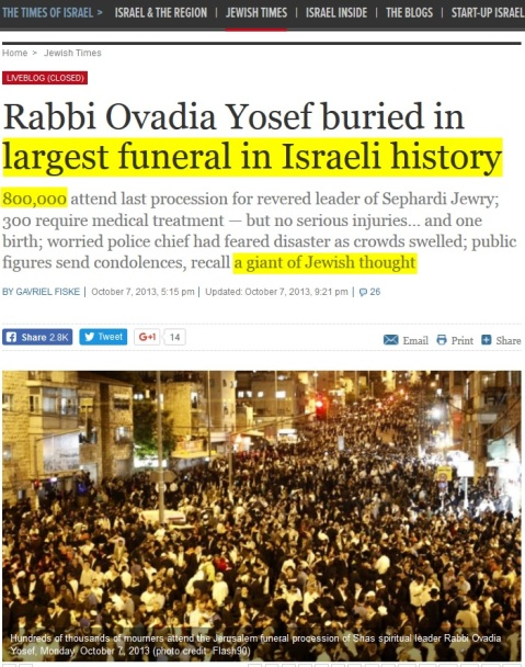 2013-10-07-timesofisrael_rabbi_ovadia_yosef_buried_in_largest_funeral_in_israeli_history_the_times_of_i