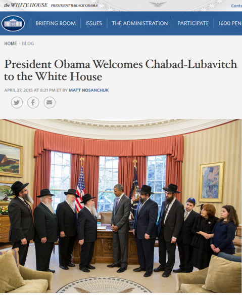 2015-04-27_president_obama_welcomes_chabad_lubavitch_to_the_white_house_whitehouse-gov