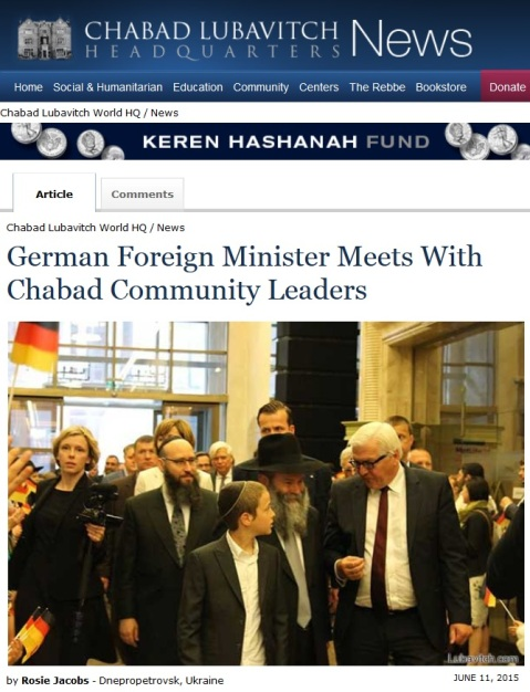 2015-06-11_german_foreign_minister_meets_with_chabad_community_leaders_news_chabad_luba