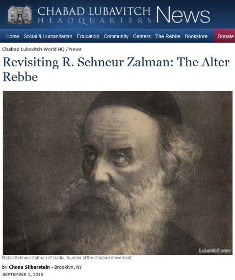 2015-09-01_revisiting_r-_schneur_zalman_the_alter_rebbe_news_chabad_lubavitch_world_he