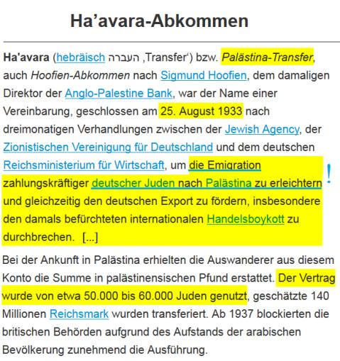 havara_wiki